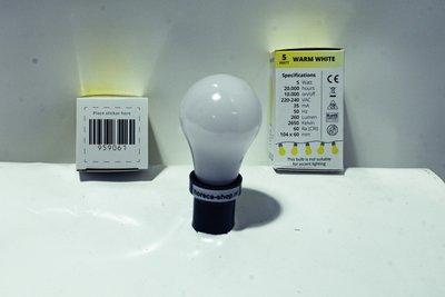 Grote LEDlamp, warm wit 5w